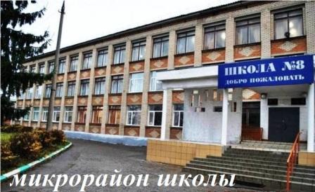 Дешёвая стоматологическая клиника в новосибирске